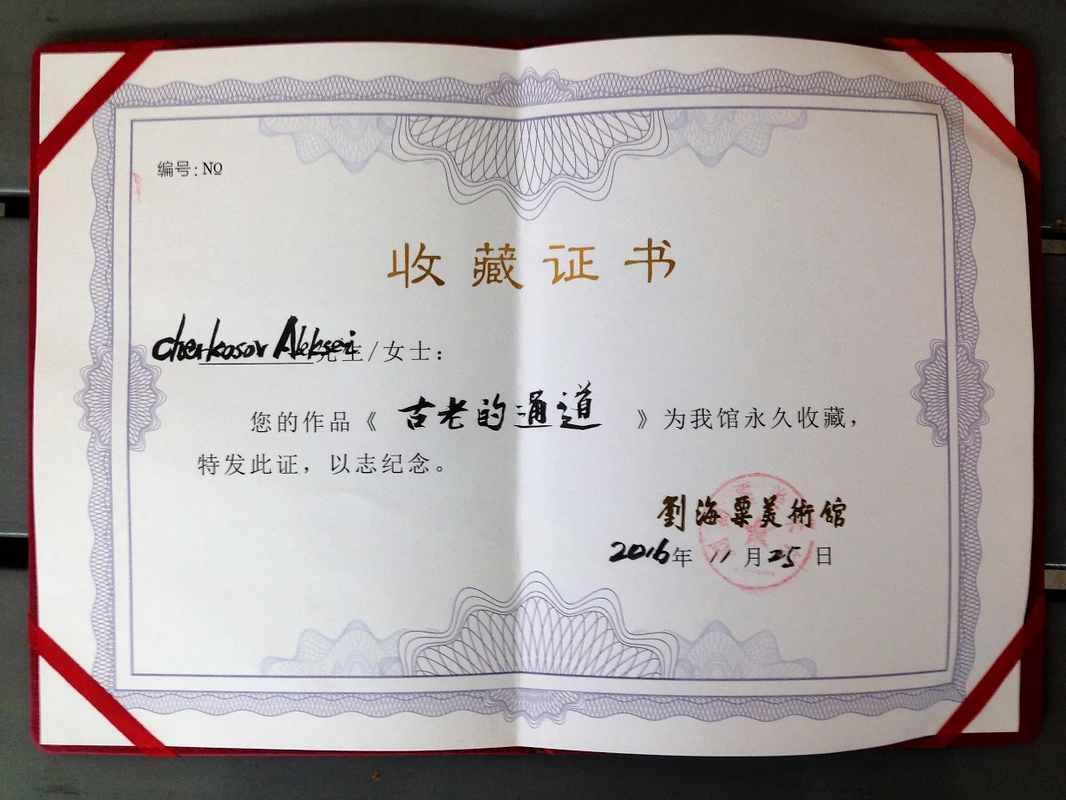 Выставка в Чанчжоу (46)