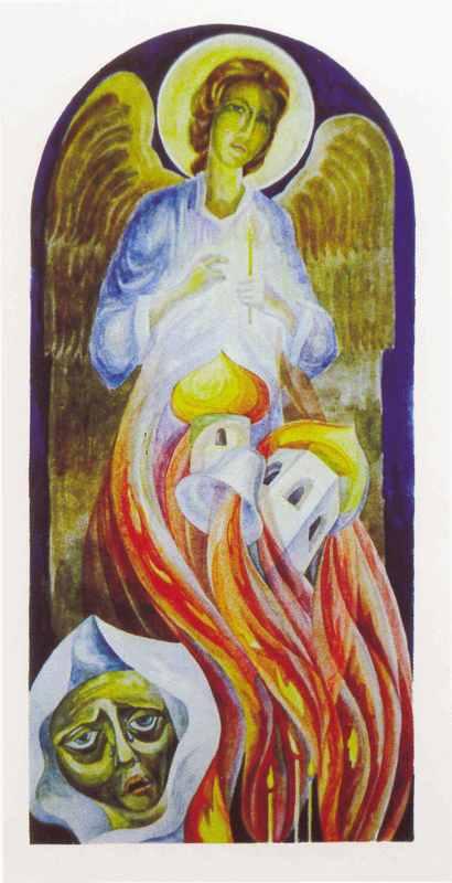 Триптих Плачь ц. часть, б., акв.