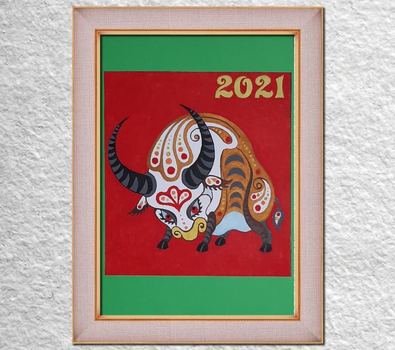 Иван Бельды Год белого быка 2020 29х21 с