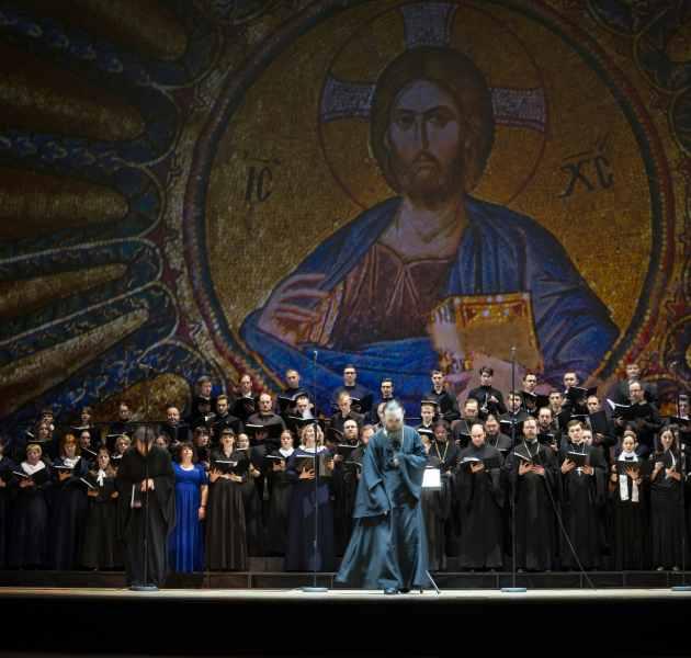 Концерт в Мариинском театре Владивос