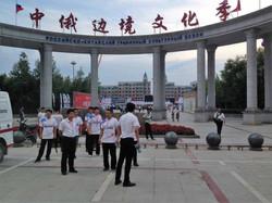 Поездка в Тунцзян (7)