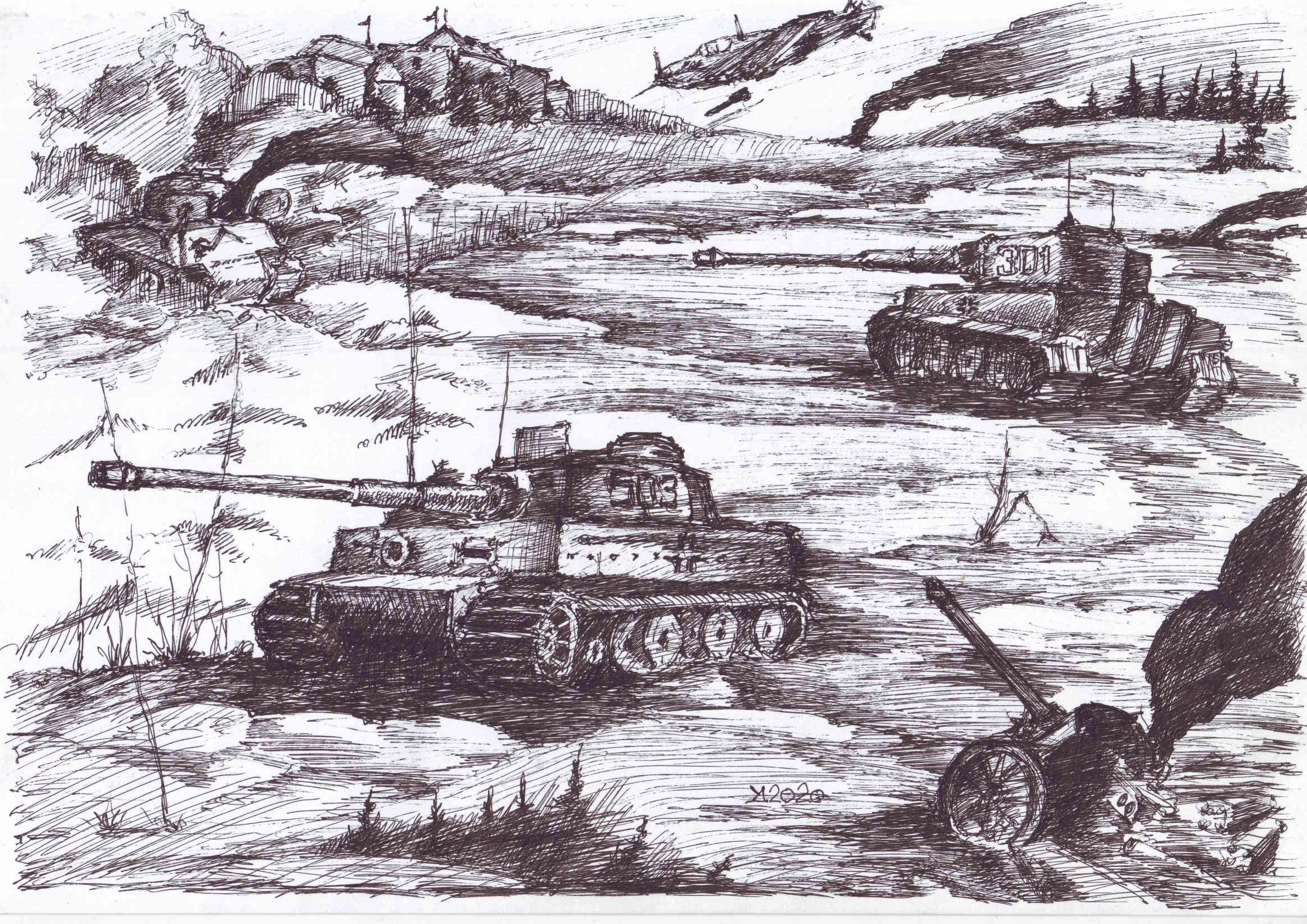 Бой в Арденах