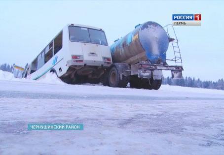 Пермские нефтяники объявили траур по сотрудникам, погибшим в страшном ДТП под Чернушкой
