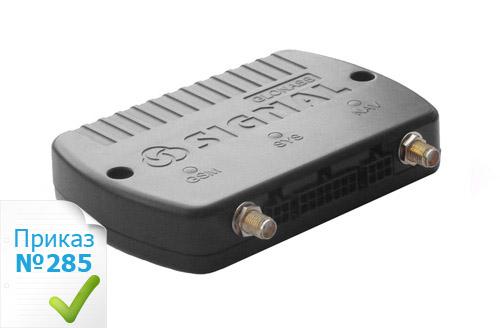 signal_s-2551-small-new-285-fin