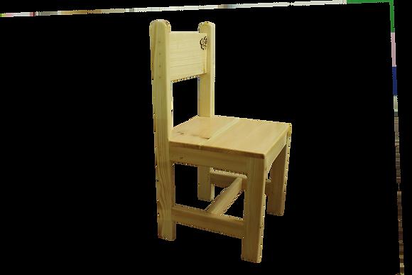 Bayee Small Chair