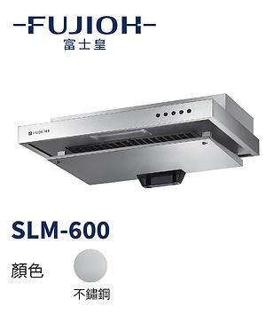 item_20200922_SLM-600.jpg