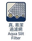Aqua Slit Filter