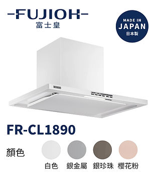 item_20200922_FR-CL1890.jpg