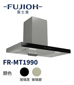 item_20200922_FR-MT1990.jpg
