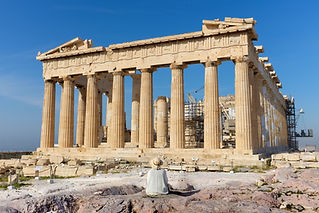 Central Greece.jpg