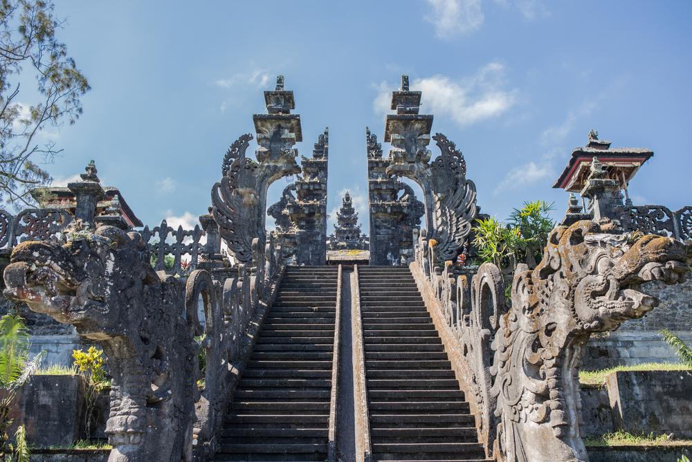 Besakih temple, Pura Penataran Agung, Ba