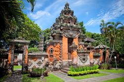 Entrance gate of Negeri Propinsi Museum