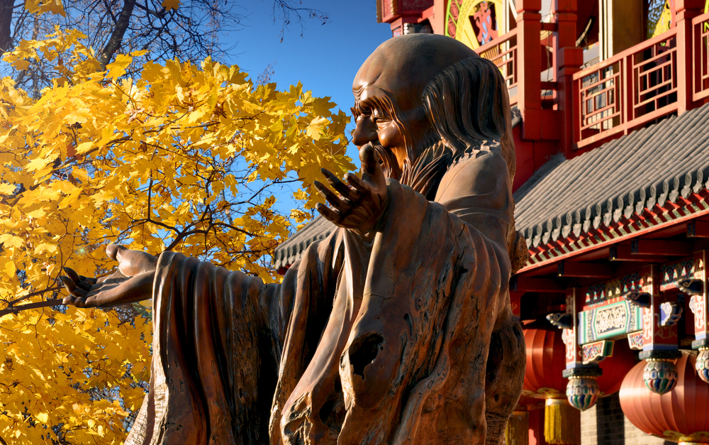 Old wooden monument in Beijing - China_