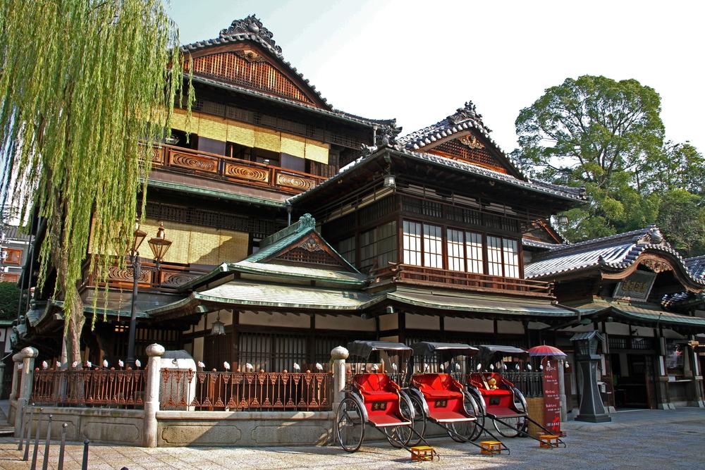 Dogo Onsen, Matsuyama, Japan