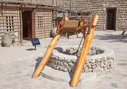 Historical museum in Dubai, United Arab