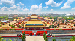 Jingshan Park,panorama above on the Forb