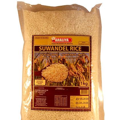 Araliya Suwadel Traditional Rice