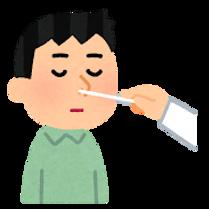 medical_influenza_kensa-1.png
