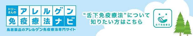 bnr-torii-alg.png
