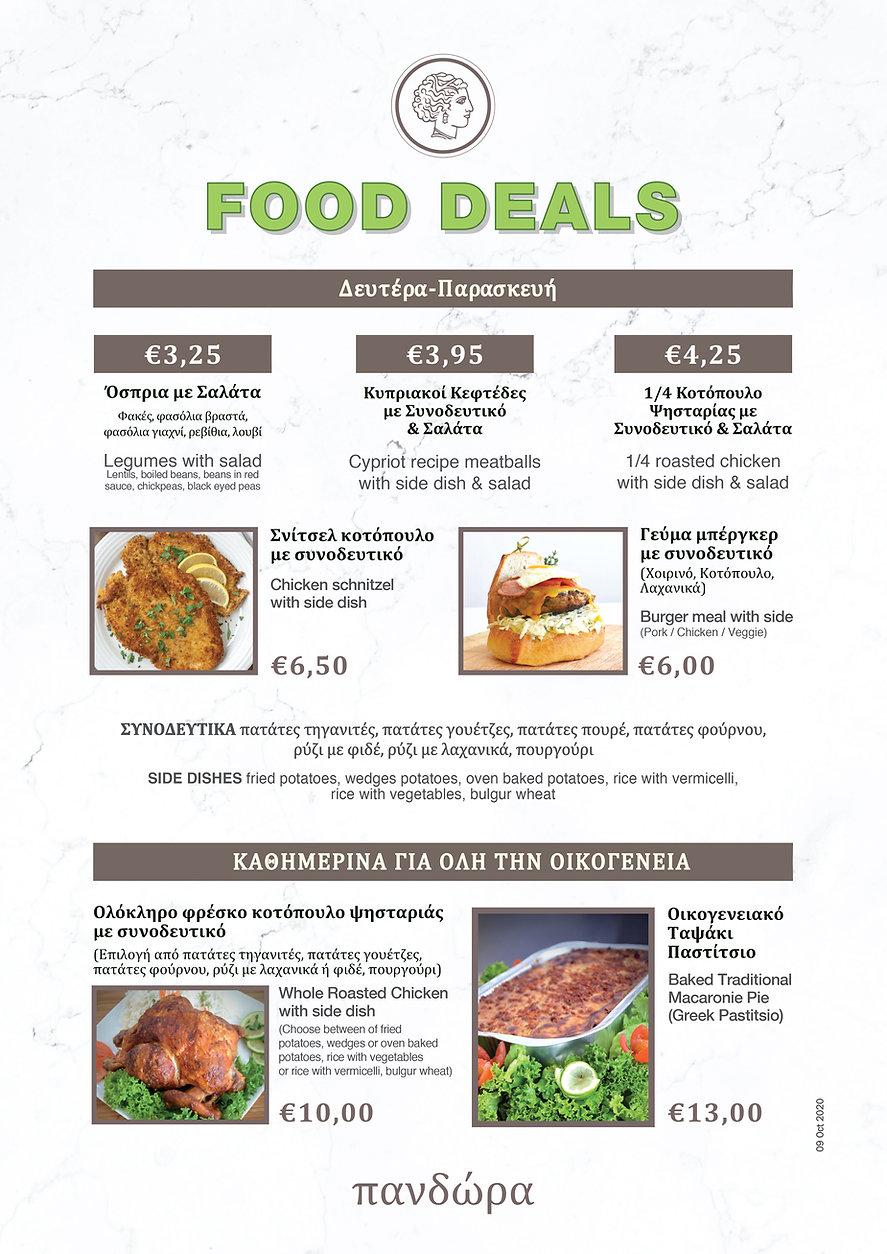 Food Deals 2021 - marilia (1).jpg