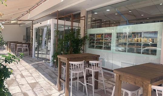 Pandora Bakeries Agios Antonios.jpg