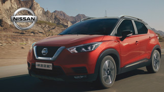 NISSAN - RED DAY