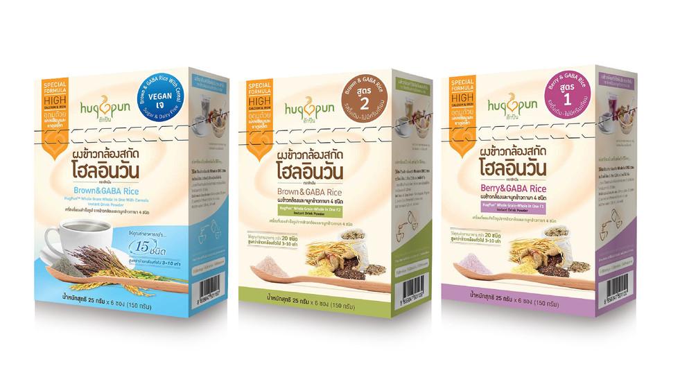 Medifoods-Packaging-design-brand-identit