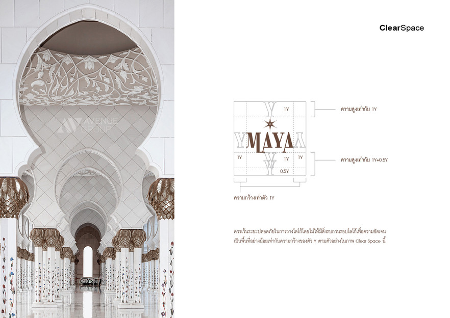 Maya Avenue Group Logo Design and space