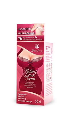 Breast-Serum-Girly-Society