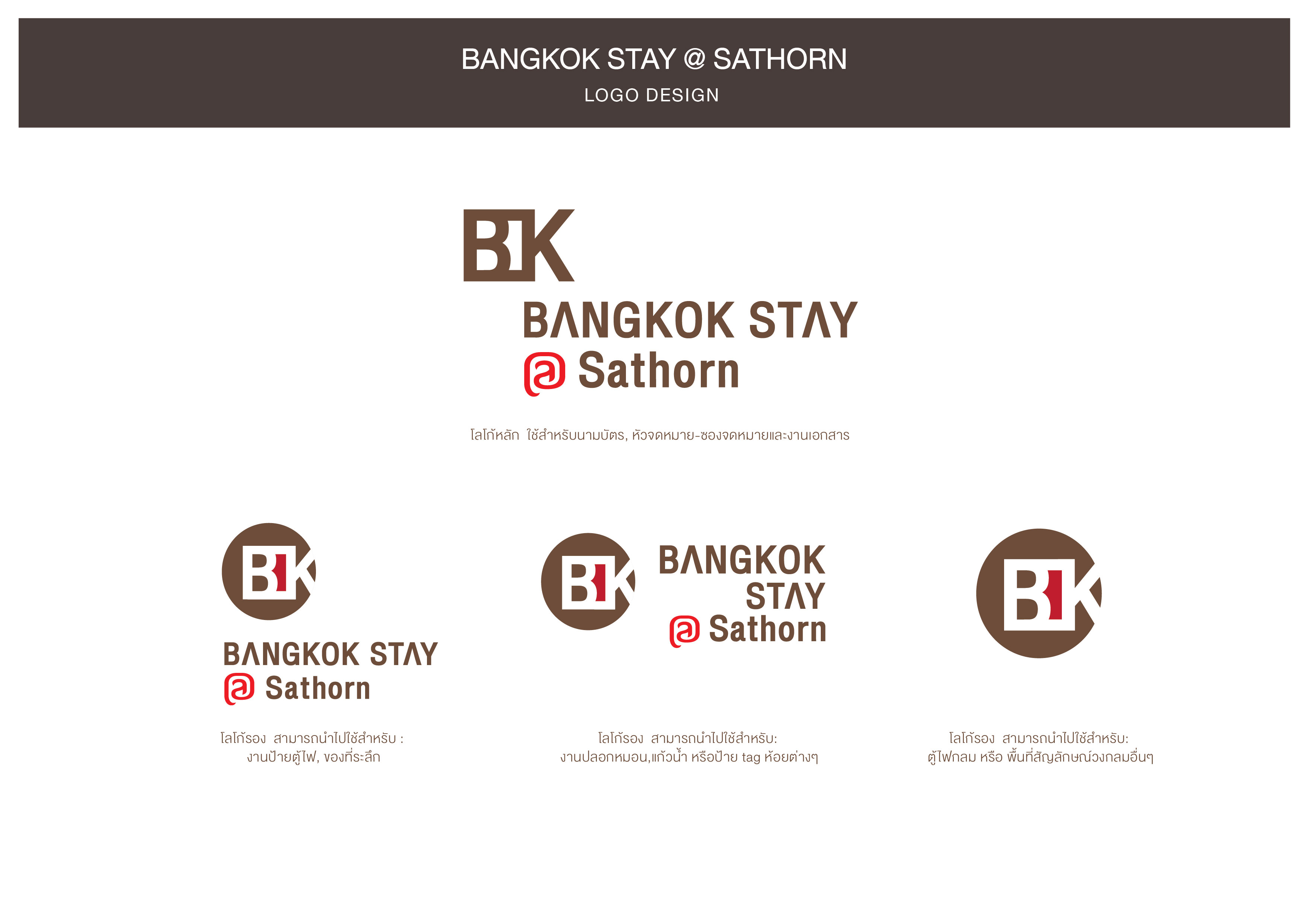 BKK STAY AT SATHORN LOGO DESIGN-02