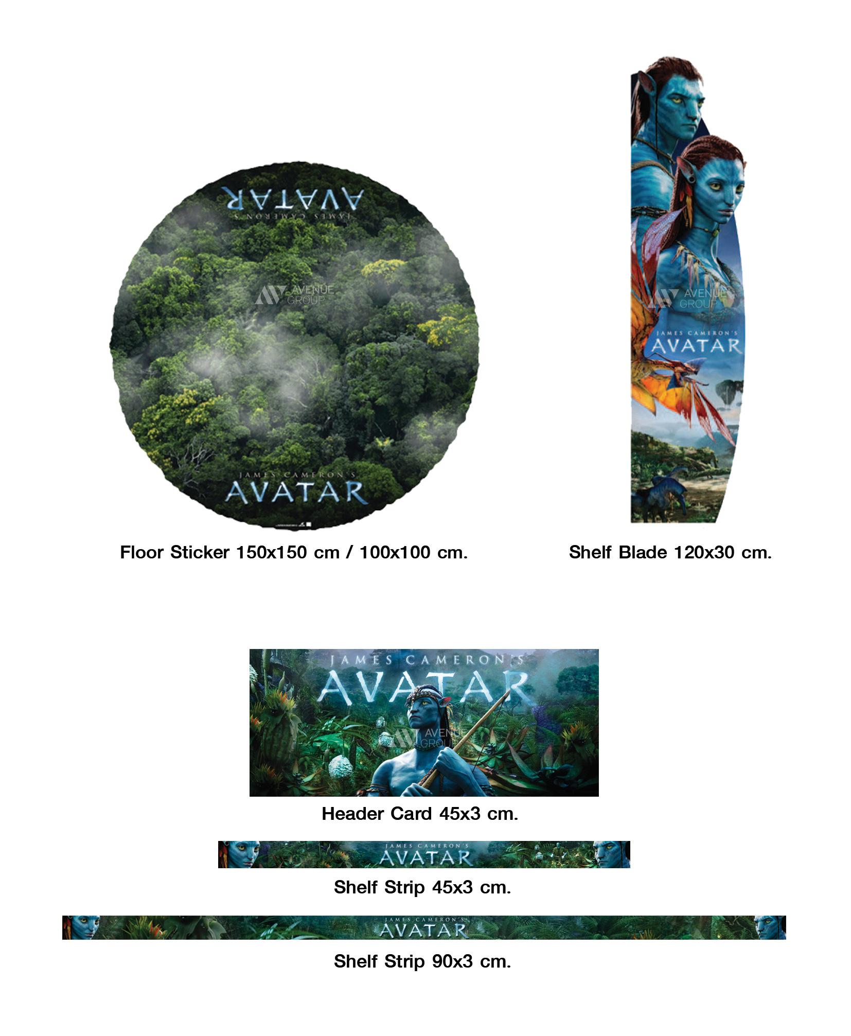 AVATAR_Display_Decoration