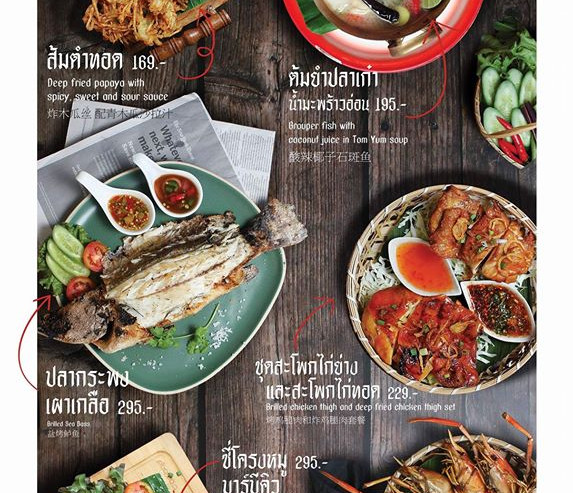 Food & beverage photography service
