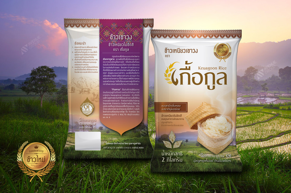 Keuagoon Rice 2kg Packaging Design.jpg