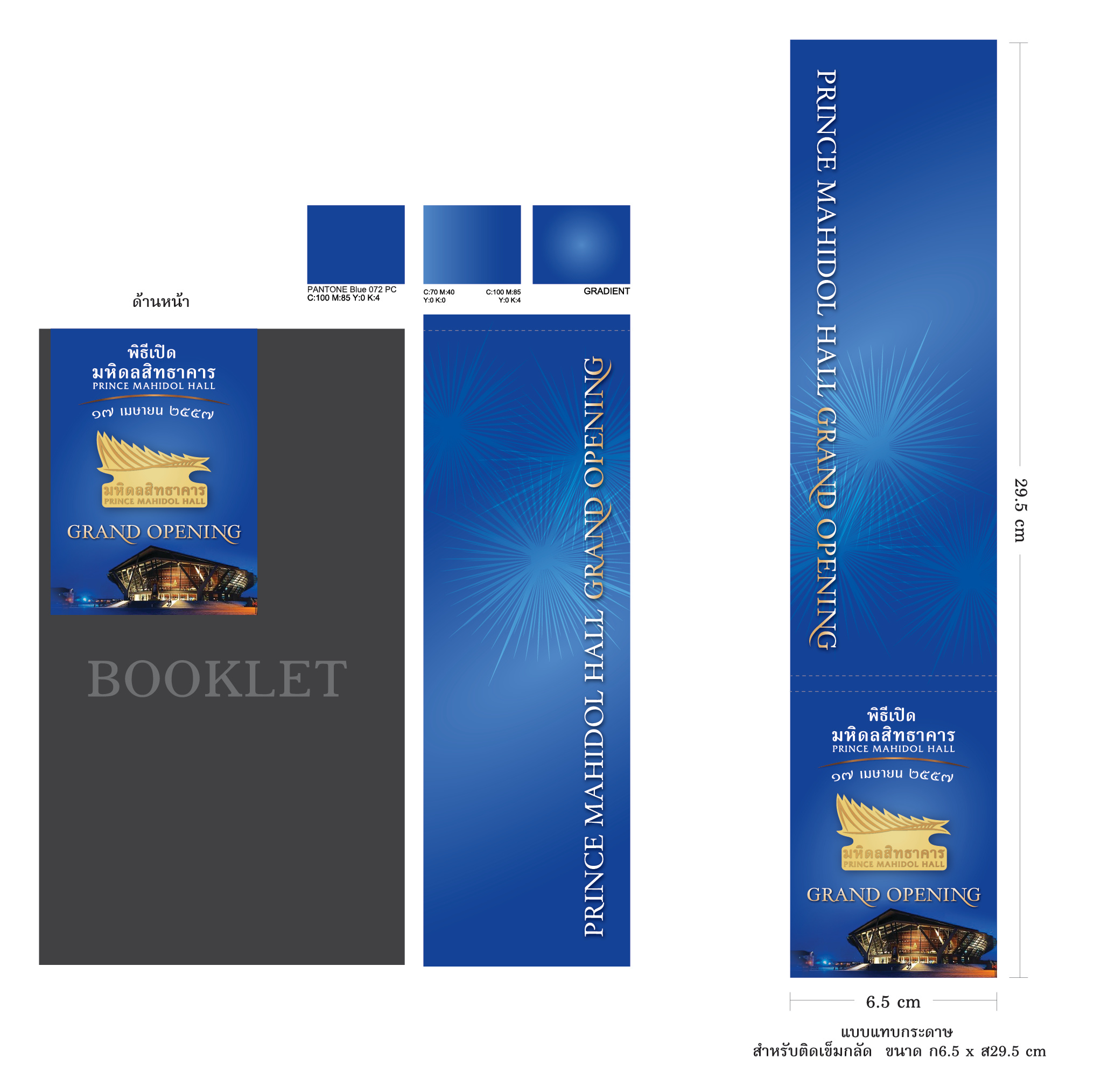 Book and Pin_For Print