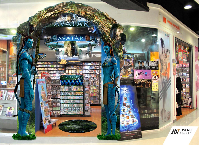 Avatar_CT_รัตนาธิเบศร์
