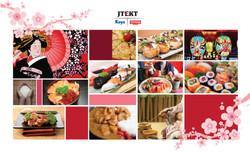 JTEKT-Calendar-01