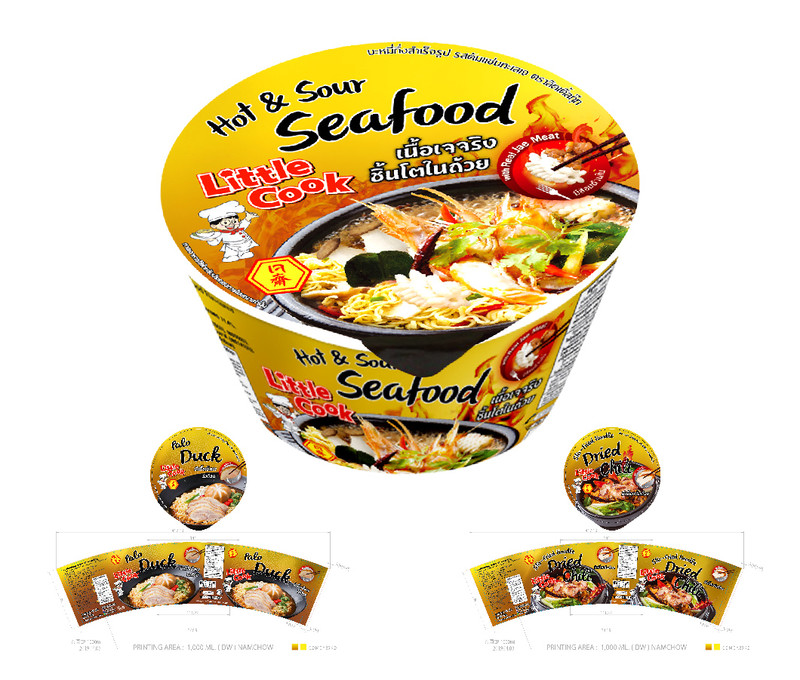 Little Cook-Noodle Jae Sea Food-Packagin