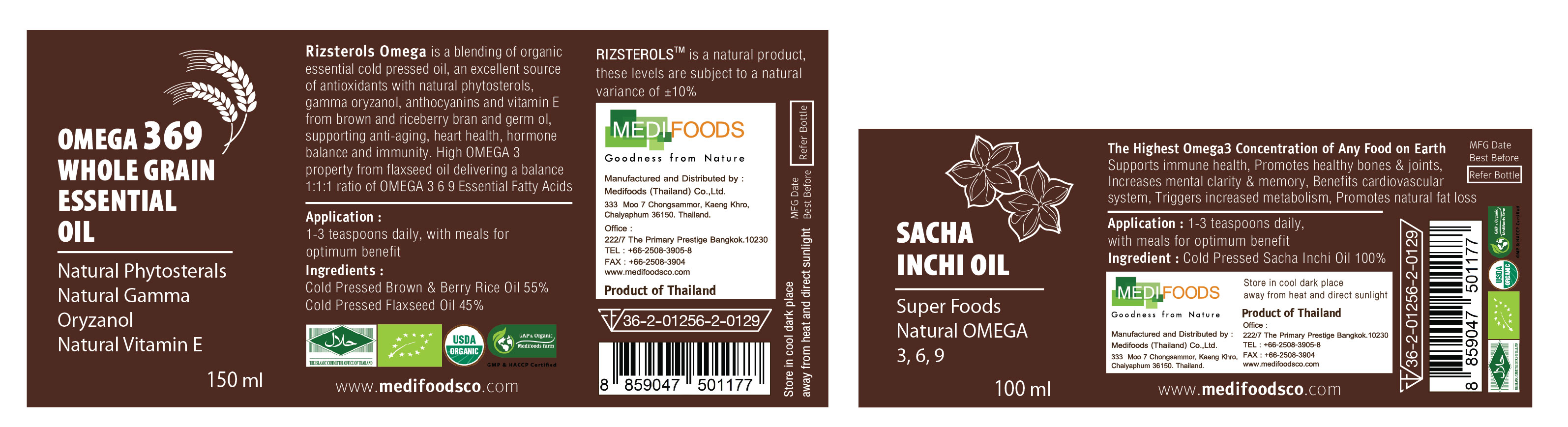 Sacha Inchi Oil Label-05