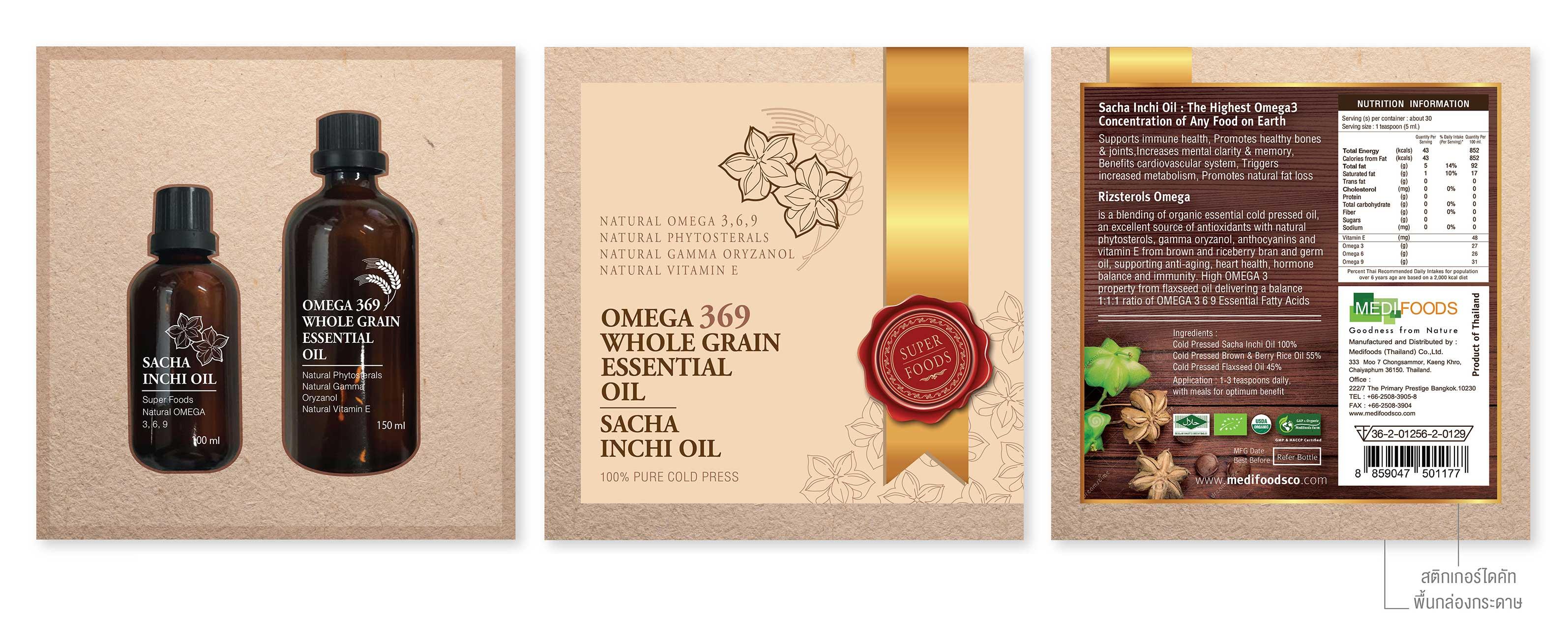 Sacha-Inchi-Oil-Box-05