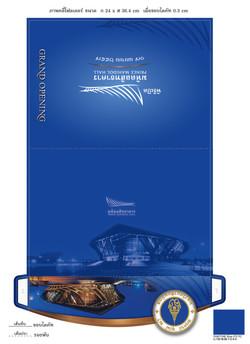 Folder-Mahidol For Print-26-03 RGB-Preview