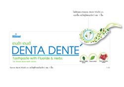 1_Denta Dente Banner 240x80 cm