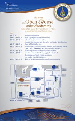 Open House E-Card 25-04-02