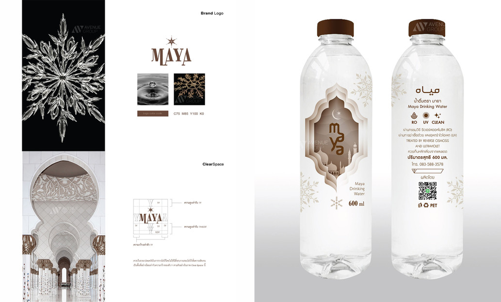 Maya Logo drinking water packaging desig