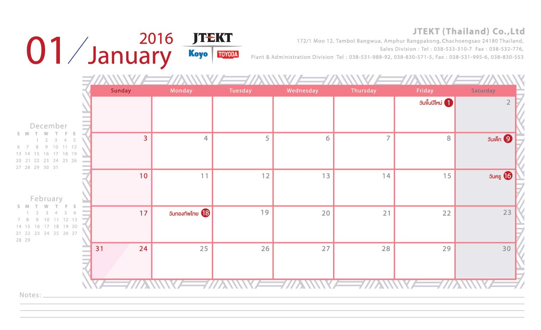 JTEKT-Calendar-05