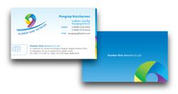 CI-2-Name Card