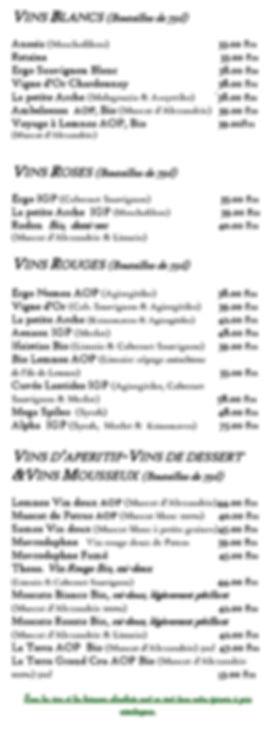 timokatal-FdV-2018-DOKIMH_Page_1.jpg