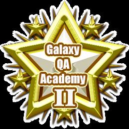Орден галактического мужества второй степени