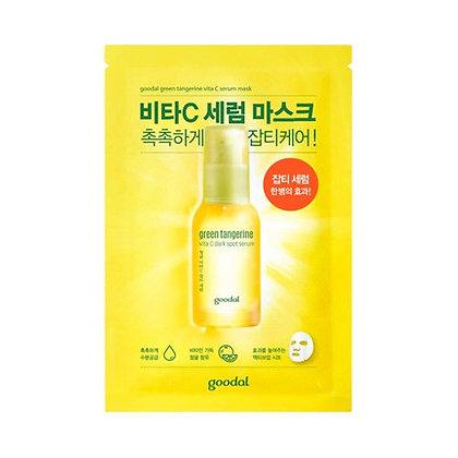 [Goodal] Green tangerine vita C dark spot serum