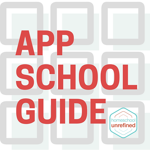 App School Guide