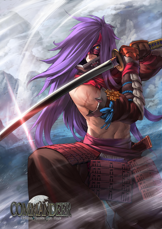 Kensai, The Wanderer